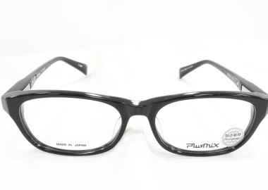 PX13282 53 040-1