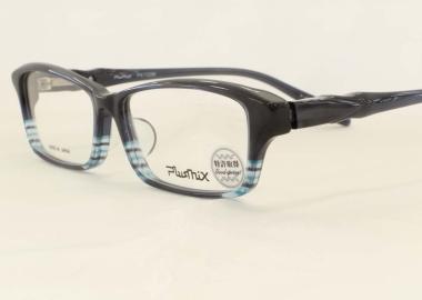 PX13286 55 137-1