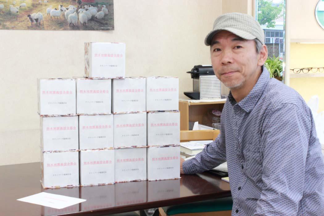 熊本地震義援金募金のお願いpage-visual 熊本地震義援金募金のお願いビジュアル
