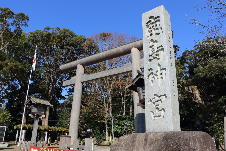 鹿島神宮page-visual 鹿島神宮ビジュアル