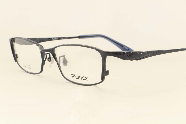 古いメガネ、メッキ修理で生き返るpage-visual 古いメガネ、メッキ修理で生き返るビジュアル