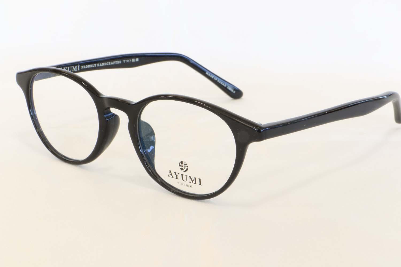 メガネサロンみなばが「アユミ」のメガネをお勧めする理由page-visual メガネサロンみなばが「アユミ」のメガネをお勧めする理由ビジュアル