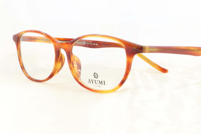 セルロイド眼鏡『歩』AYUMIのマコト眼鏡 すごいメーカーですpage-visual セルロイド眼鏡『歩』AYUMIのマコト眼鏡 すごいメーカーですビジュアル