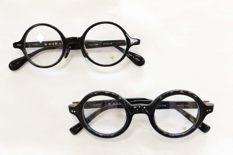 お探しのメガネございませんか?page-visual お探しのメガネございませんか?ビジュアル