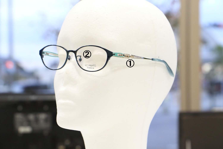 メガネの調整についてのお話page-visual メガネの調整についてのお話ビジュアル