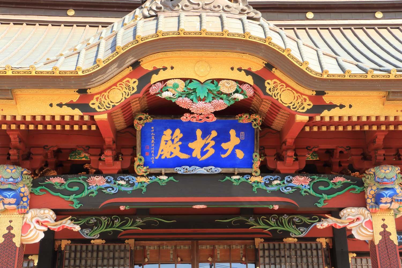 神社巡りその1 大杉神社page-visual 神社巡りその1 大杉神社ビジュアル