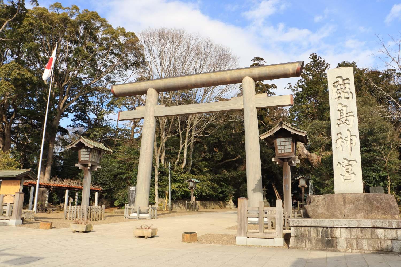 神社巡りその3 鹿島神宮page-visual 神社巡りその3 鹿島神宮ビジュアル